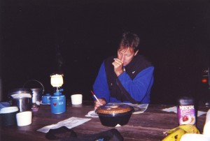 Night Before MF Salmon 2000